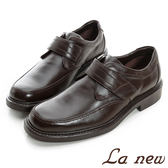 【La new outlet】氣墊紳士鞋(男222035220)