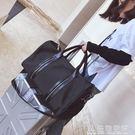 旅行包 短途輕便旅行包女大容量健身包男瑜伽包 造物空間