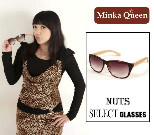 Minka Queen 原木鏡架 棕色膠框(抗UV400)潮流必備個性百搭流行眼鏡