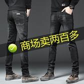 牛仔褲 牛仔褲 牛仔褲男士彈力韓版緊身小腳直筒男生褲子學生潮流春秋款