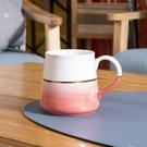 蘊韻微光馬克杯300ML-粉紅-生活工場