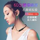 NCC認證 藍芽耳機 金屬磁吸跑步入耳式 藍芽5.0 12H出貨  快速出貨