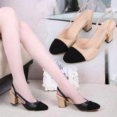 高跟鞋女仙女風學生包頭小香單鞋ins潮粗跟中跟   琉璃美衣