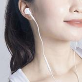 華為耳機蘋果vivo通用入耳式P10P9榮耀V9 V10 7X手機耳塞原裝 卡布奇诺igo