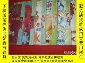 二手書博民逛書店罕見老版漫畫書【籃球飛】13Y11011 井上雄彥 中國華僑出版
