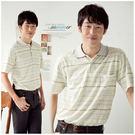 【大盤大】(P21671) 男 夏 條紋POLO衫 短袖棉衫 有領休閒衫 透氣 口袋衫 父親節 禮物【僅剩M號】