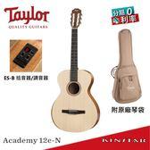 【金聲樂器】Taylo Academy 12e-N 學院系列 尼龍弦版本 拾音器款 Lutz雲杉面單 (A12e-N)