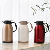 保溫瓶保溫壺家用保溫瓶不銹鋼大容量暖壺歐式熱水瓶便攜保溫水壺【82折鉅惠】