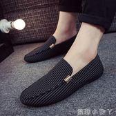 豆豆鞋男鞋男一腳蹬懶人鞋休閒鞋鞋男鞋  全館免運