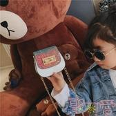 韓版兒童寶寶鏈條包迷你斜背包男女童潮包可愛背包【聚可愛】