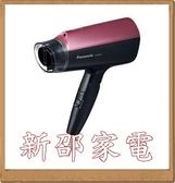 ~現貨全新商品~*新家電錧*【Panasonic國際EH-NE41-P】雙負離子 吹風機