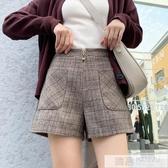 毛呢格子短褲女2020秋冬季新款外穿秋款寬鬆高腰闊腿a字百搭ins潮 韓慕精品