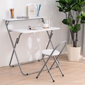 MELODY 可收合書桌附椅組-生活工場