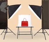 小型攝影棚專業柔光燈箱攝影燈套裝室內人像靜物拍攝打光燈☌zakka
