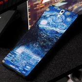 SONY Xperia C5 Ultra E5553 手機殼 軟殼 保護套 梵谷 星空