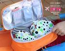 wei-ni 炫彩WeekEight內衣包 收納袋 嬰兒用品收納包 盥洗包 化粧包 旅行收納袋 內衣包 旅行包