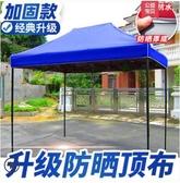加粗戶外廣告活動促銷伸縮遮陽停車雨棚大傘四角摺疊擺攤圍布帳篷ATF 艾瑞斯居家生活