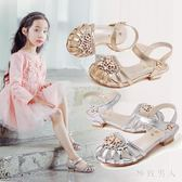 女童2018新款兒童鞋子韓版軟底夏季公主中大童小女孩 XW1049【極致男人】