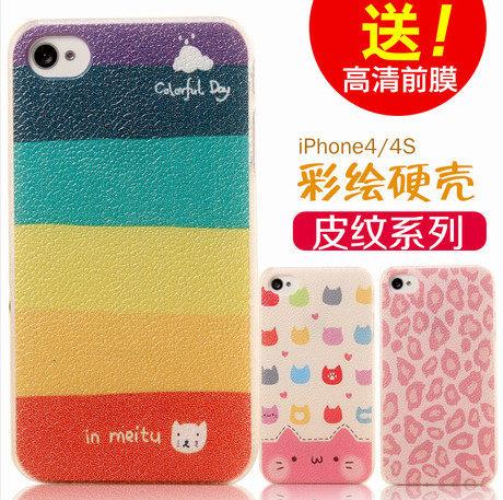 5S免運 iPhone5s 4/4S手機殼 蘋果5代皮紋彩繪保護套 5s殼女iPhone5手機殼(任選二件$900)