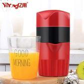 618好康又一發手動擠水果汁迷你簡易榨汁杯小型「潮咖地帶」