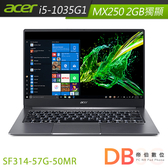 acer Swift 3 SF314-57G-50MR 14吋 i5-1035G1 2G獨顯 FHD筆電(6期零利率)