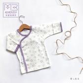 【愛吾兒】米諾娃 Minerva 愛心系列 肚衣 (MV2350)
