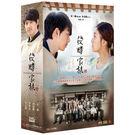 發酵家族 DVD [雙語版] ( 宋一國...