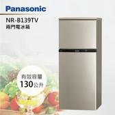 【24期0利率+基本安裝】Panasonic 國際牌 130公升 兩門電冰箱 NR-B139TV 公司貨