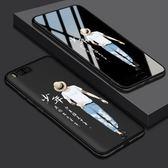 七夕情人節禮物小米6手機殼硅膠全包防摔小米六6磨砂男女款個性創意超薄軟套