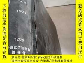 二手書博民逛書店CHEMICAL罕見PROCESSING.Vol.36.1973