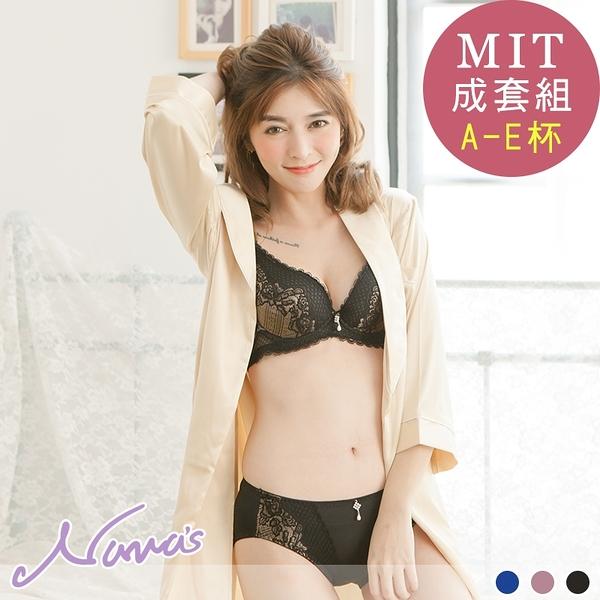【露娜斯】美麗奢華蕾絲420丹深V包覆涼爽機能內衣成套組【黑】台灣製 UP1352