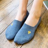 5雙裝春夏季船襪女金絲愛心純色襪子