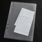 【BlueCat】文件夾6孔活頁磨砂單格收納袋 (A6)