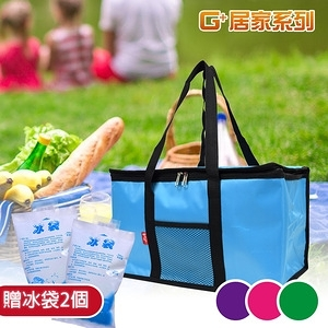 G+居家 環保購物防潑水保溫袋-加大款(贈冰袋1000mlx2)藍色