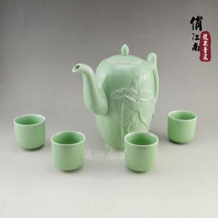 青瓷 大容量冷水壺