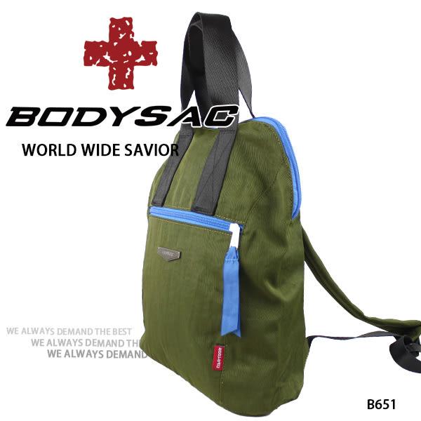 軍綠-輕量提背兩用背包  AMINAH~【BODYSAC B651】