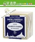 【法鉑馬賽皂】棕櫚油經典馬賽皂 x1塊(400g/塊) ~法國普羅旺斯