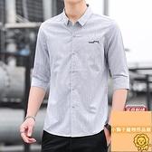 男士短袖新款帥氣中袖襯衣男七分袖夏季襯衫【小狮子】