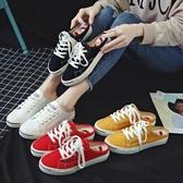 夏季新款帆布鞋女韓版學生一腳蹬懶人鞋無後跟半拖小白鞋休閒布鞋 寶貝計畫