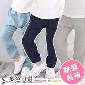 棉麻童褲 休閑長褲 夏季防蚊褲 燈籠褲 80-130