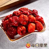 鮮採番茄乾500G大包裝 每日優果
