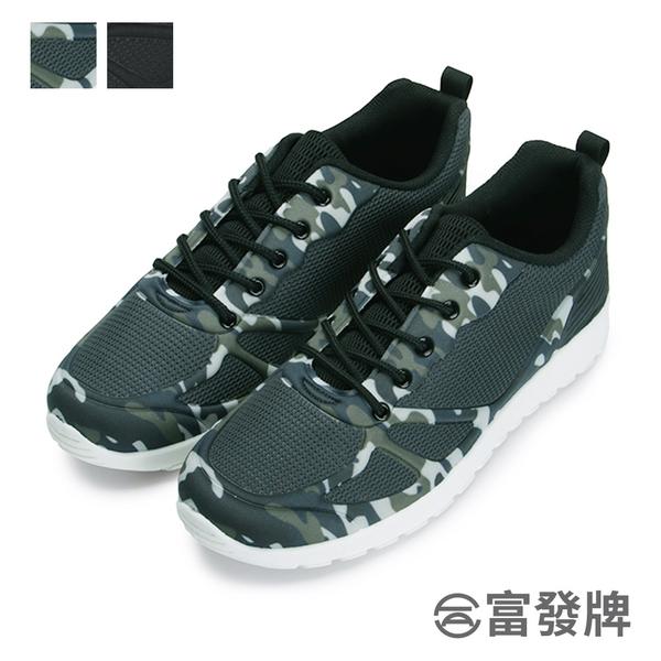 【富發牌】超彈力男款運動休閒鞋-黑/迷彩  2CV17