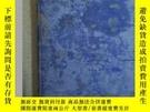 二手書博民逛書店最新使用化學罕見精裝本 民國二十八年再版Y22029 徐作和譯 中外圖書公司