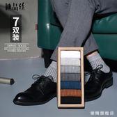 皮鞋襪子男黑色商務男士正裝中長筒潮流韓版英倫風氣質復古民族風 耶誕交換禮物