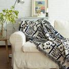 北歐純色緹花沙發巾 沙發布 全蓋沙發套 沙發墊 防塵布 線毯12 (90*150cm)