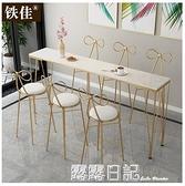 北歐吧台桌家用大理石吧台簡約長條高腳桌奶茶店桌椅組合靠牆桌子 露露日記
