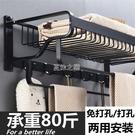 太空鋁毛巾架免打孔黑色組合套餐衛生間收納置物架壁掛浴巾架