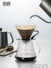 咖啡壺手沖咖啡壺家用套裝滴漏過濾器v60玻璃濾杯云朵細口壺磨豆機器具 晶彩