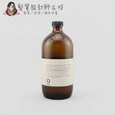 立坽『洗髮精』凱蔚公司貨 OWay 激活洗髮精950ml HS05