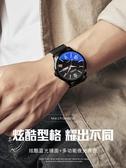 手錶新款手錶男高中學生潮流電子機械石英男士正霸氣防水黑科技男錶 衣間迷你屋